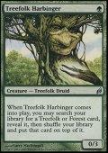 (LRW-U)Treefolk Harbinger/ツリーフォークの先触れ(JP,EN)