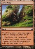 $FOIL$(LRW-U)Vivid Crag/鮮烈な岩山(日,JP)