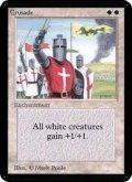 (LEA-RW)Crusade/十字軍(英,EN)