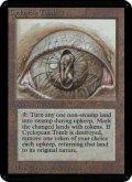 (LEA-RA)Cyclopean Tomb/(英,EN)