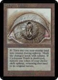 (LEB-RA)Cyclopean Tomb/(英,EN)