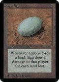 (LEA-RA)Dingus Egg/不明の卵(英,EN)
