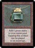 (LEA-RA)Mox Emerald/(英,EN)