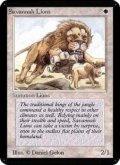 (LEA-RW)Savannah Lions/サバンナ・ライオン(英,EN)