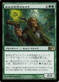 (M13-R)Elvish Archdruid/エルフの大ドルイド(英,EN)