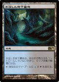 (M13-R)Drowned Catacomb/水没した地下墓地(日,JP)