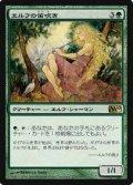 (M10-R)Elvish Piper/エルフの笛吹き(JP)