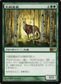 (M10-R)Great Sable Stag/大貂皮鹿(英,EN)