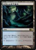 (M10-R)Drowned Catacomb/水没した地下墓地(英,EN)