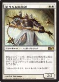 (M12-R)Grand Abolisher/堂々たる撤廃者(日,JP)