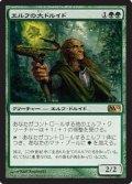 (M12-R)Elvish Archdruid/エルフの大ドルイド(英,ENG)