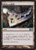 (M12-UC)Buried Ruin/埋没した廃墟(JP,ENG)