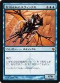 $FOIL$(MBS-M)Consecrated Sphinx/聖別されたスフィンクス(日,JP)