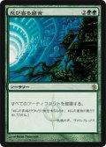 (MBS-R)Creeping Corrosion/忍び寄る腐食(JP,EN)