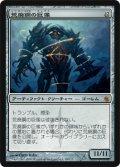 $FOIL$(MBS-M)Blightsteel Colossus/荒廃鋼の巨像(日,JP)