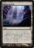 $FOIL$(MBS-R)Inkmoth Nexus/墨蛾の生息地(日,JP)