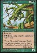 (MIR-R)Canopy Dragon/梢のドラゴン(英,ENG)