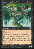 (MIR-R)Catacomb Dragon/地下墓地のドラゴン(英,ENG)