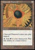 (MIR-U)Charcoal Diamond/炭色のダイアモンド(英,ENG)