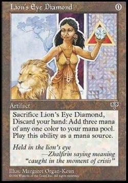 画像1: (MIR-R)Lion's Eye Diamond/ライオンの瞳のダイアモンド(JP)