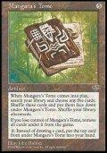 (MIR-R)Mangara's Tome/マンガラの秘本(英,ENG)