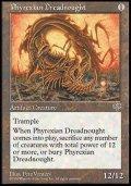(MIR-R)Phyrexian Dreadnought/ファイレクシアン・ドレッドノート(JP)
