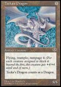 (MIR-R)Teeka's Dragon/ティーカのドラゴン(英,ENG)