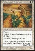 (MIR-R)Zuberi, Golden Feather/黄金の羽根ズーベリー(英,ENG)