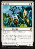 (MM2-RW)Mirror Entity/鏡の精体(英,EN)