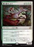 (MM2-RM)Wilt-Leaf Liege/萎れ葉のしもべ(JP,EN)