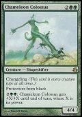 $FOIL$(MOR-RG)Chameleon Colossus/カメレオンの巨像(日,JP)