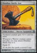 $FOIL$(MOR-UA)Obsidian Battle-Axe/黒曜石の戦斧(日,JP)