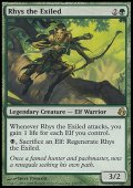 (MOR-R)Rhys the Exiled/放浪者ライズ(JP,EN)