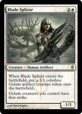 (NPH-RW)Blade Splicer/刃の接合者(英,ENG)