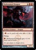 (NPH-RR)Moltensteel Dragon/溶鉄鋼のドラゴン(英,ENG)