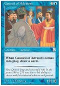(PO3-UC)Council of Advisors/幕僚団(英,English)