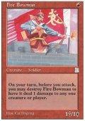 (PO3-UC)Fire Bowman/火矢の弓兵(英,English)