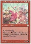 (PO3-Rare)Ma Chao, Western Warrior/西涼の戦士 馬超(日,中,JP,CHI)