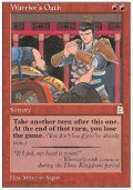 (PO3-Rare)Warrior's Oath/戦士の誓言(英,English)
