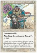 (PO3-Rare)Zhang Fei, Fierce Warrior/猛将 張飛(日,中,JP,CHI)