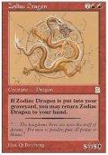 (PO3-Rare)Zodiac Dragon/黄道の龍(英,English)