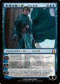 $FOIL$(RTR-M)Jace, Architect of Thought/思考を築く者、ジェイス(JP)