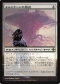 (ROE-R)Eldrazi Conscription/エルドラージの徴兵(JP,EN)