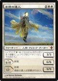 (ROE-M)Transcendent Master/卓絶の達人(日,JP)