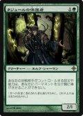 $FOIL$(ROE-R)Tajuru Preserver/タジュールの保護者(JP)