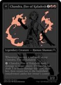 (SDCC2015)Chandra, Fire of Kaladesh