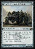 (SOM-R)Darksteel Juggernaut/ダークスティールの巨大戦車(英,EN)