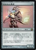 $FOIL$(SOM-R)Etched Champion/刻まれた勇者(日,JP)