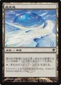 $FOIL$(SOM-C)Glimmerpost/微光地(日,JP)