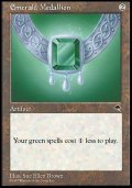 (TMP-R)Emerald Medallion/エメラルドの大メダル(英,ENG)